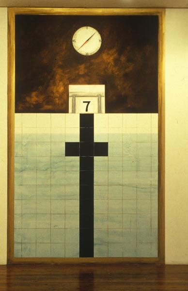 pilgrimage-install-5